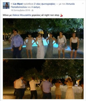 corfu-wedding-dj-reviews-testimonials-corfu-dj-04