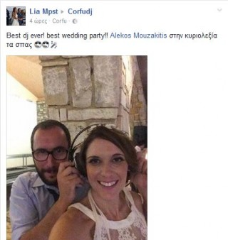 corfu-wedding-dj-reviews-testimonials-corfu-dj-05
