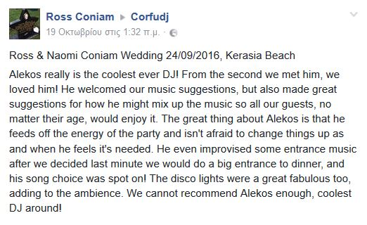 corfu-wedding-dj-reviews-testimonials-corfu-dj-12