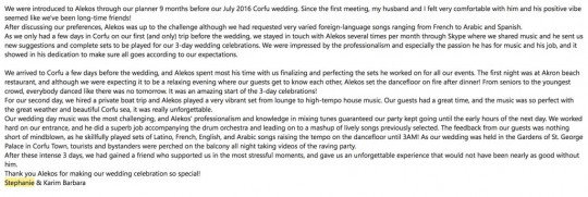 corfu-wedding-dj-reviews-testimonials-corfu-dj-15