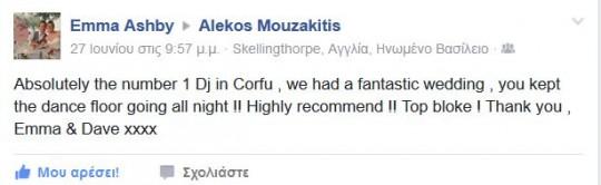 corfudj.com-testimonial-emma