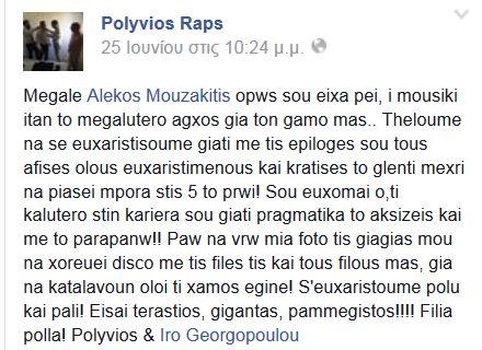 polyvios